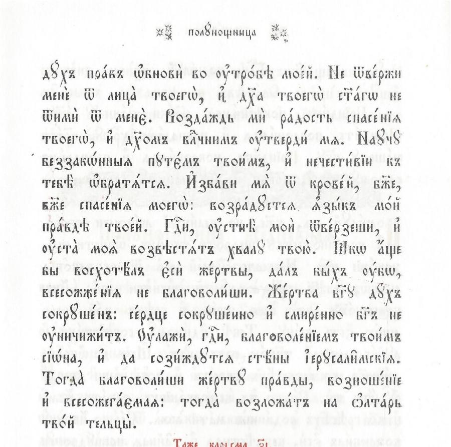 modlitwyporanne_page5