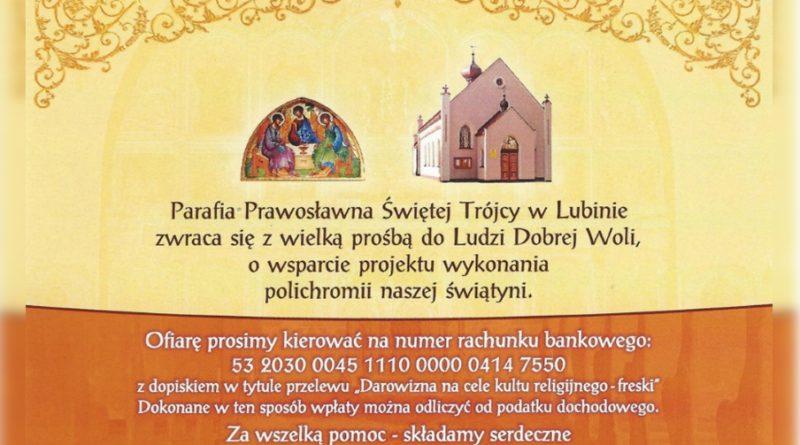 Polichromia w lubińskiej Cerkwi.