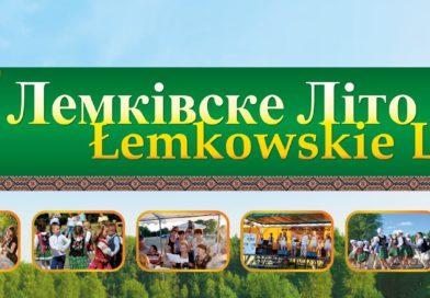 Łemkowskie Lato w Trzmielowie 15-07-2017r