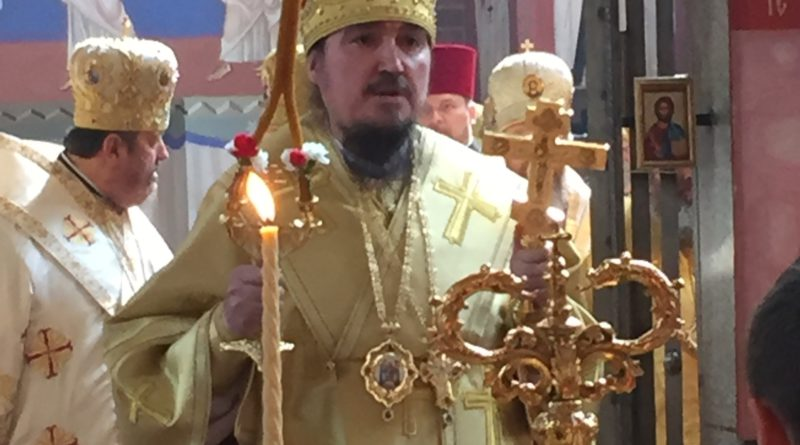 Ingres Arcybiskupa Jerzego.