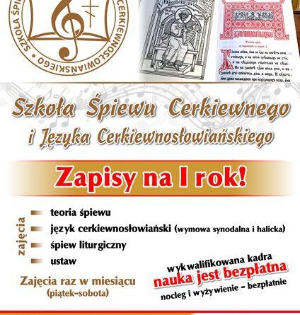 Zjazd uczestników Diecezjalnej Szkoły Śpiewu i Czytania w Języku Cerkiewnosłowiańskim w Cieplicach.