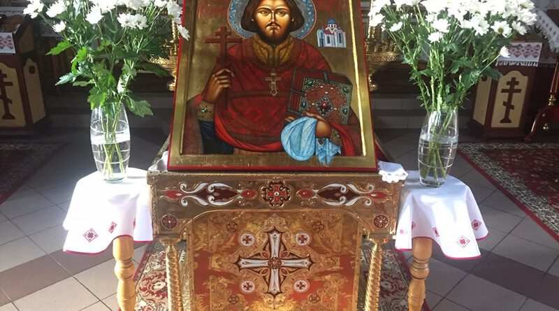 Święto Świętego Maksyma Gorlickiego.