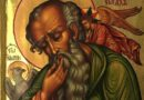 Dzień Świętego Jana Teologa.