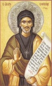 Święty Efrem Syryjczyk
